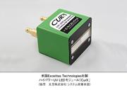 UV硬化/UV露光に最適な高出力紫外線LEDモジュール