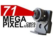 超高解像度7100万画素のカラーカメラ