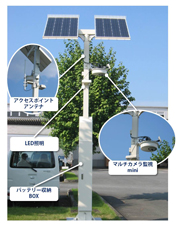 BCP対策向け カメラ・Wi-Fi機能付防災照明灯を開発