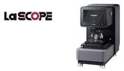 複数の観察法で同時観察可能なレーザー走査型顕微鏡