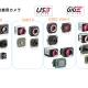 IDS社製 産業⽤⼩型カメラ