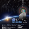 Radiant Zemax社製 IS-SA Imaging Sphere System