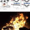 炎の中のとがった物体でもつかめる数珠上の柔軟堅牢ロボットハンド