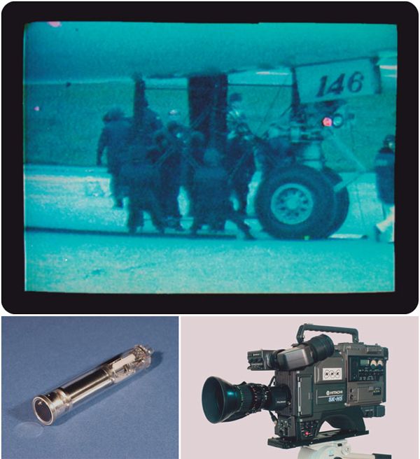 HARP方式超高感度撮像管と緊急報道 | 光と画像の技術情報誌「OplusE」