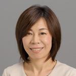 満倉 靖恵 教授